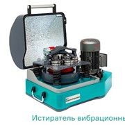 Истиратель вибрационный ИВ 6 ОТ ООО «ВИБРОТЕХНИК» фото