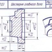 Шестерня главного вала 20503.07.03 изготовление поковок для деталей ж/д машиностроения фото