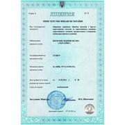 Лицензия на сбор лома, отходов содержащих ДМ и ДК фото