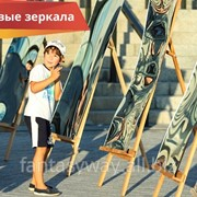 """Эксклюзивный аттракцион """"Кривые зеркала"""". фото"""