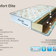 Ортопедический матрас Comfort Elite  фото