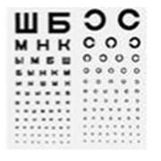 Восстановление зрения фото