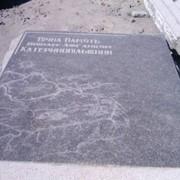 Памятники из гранита. фото