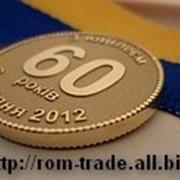 Золотые медали на заказ фото