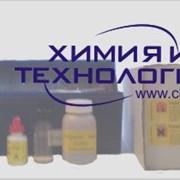 Полиамин-тесты фото