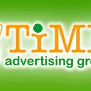 Реклама в торгово-развлекательных центрах фото