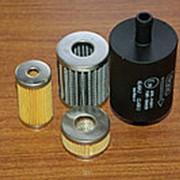 Фильтр газовый Still (145532)Код: 145532 Бренд: Still фото