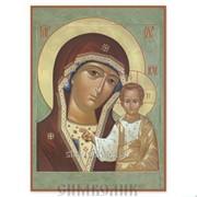 Икона Матери Божией Казанская Артикул: 001003ид9013 фото