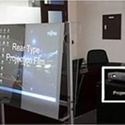 Пленка обратной проекции прозрачная, темно-серая фото