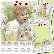 Календари на заказ с Вашим фото фото