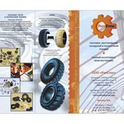 Запасные части, шины, тяговые АКБ к подъемно-транспортной технике фото