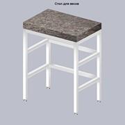 Стол для весов фото