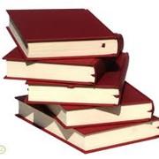 Учебники, учебные материалы фото