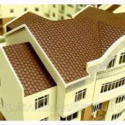 Макет жилого комплекса средней детализации фото