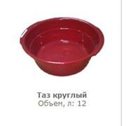 Таз круглый, Изделия пластмассовые, Тазики пластмассовые фото