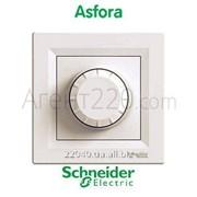Димер кремовый Asfora 315Вт EPH6600123 фото