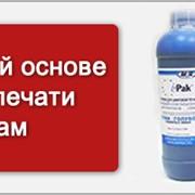 Пигментные чернила CMYK на водной основе Dupont Artistri для цифровой печати по футболкам, готовой одежде и крою фото