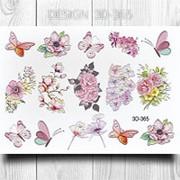 Anna Tkacheva, 3D-слайдер №365 «Цветы. Бабочки» фото