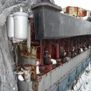 Статор генератора Skoda S27,5 AOS фото