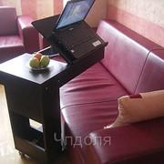 Стол для ноутбука, столы - трансформеры под заказ недорого фото