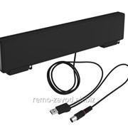 Антенна для цифрового ТВ REMO BAS-5310USB HORIZON фото