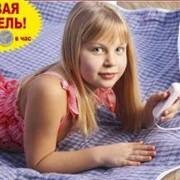 Электро простынь купить Украина фото