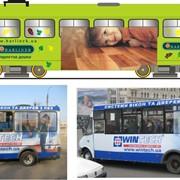 Реклама на городском транспорте внутри и снаружи - трамваи, троллейбусы, маршрутные автобусы. фото