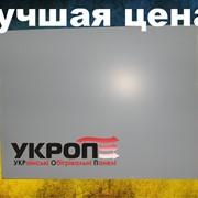 УКРОП-900 инфракрасная панель отопления длинноволновая настенная - энергосберегающий обогреватель фото