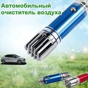 Ионизатор воздуха для автомобиля JQ-6271. фото