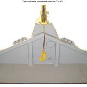 Приспособление трелевочное навесное ПТН-30У фото