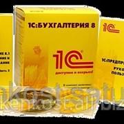 Установка 1С Бухгалтерия для Казахстана фото