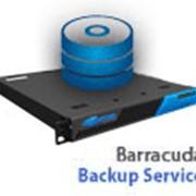 Barracuda Backup Service - резервное копирование фото