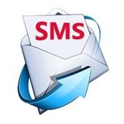 СМС рассылки фото