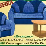 Комплект Ведмедик (диван + крісло) фото