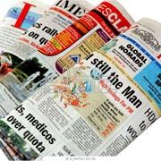 Реклама в печатных изданиях фото