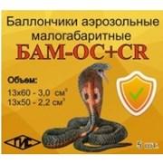 БАМ-ОС+CR 13х50 смесевой Чародей, Удар-М2,Добрыня фото