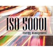 ИСО 50001 в Алмате фото