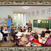Средние школы фото