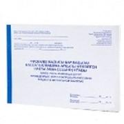 Книги учёта наличных денег фото