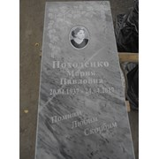 Памятник из мраморной крошки 1000х400 фото
