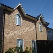 Сайдинг цокольный ( фасадные панели ) фото