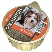 Dog Lunch 125г конс. Влажный корм для взрослых собак Крем-суфле с Цыпленком фото