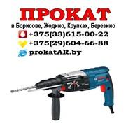 Прокат и аренда перфоратора в Борисове, Жодино