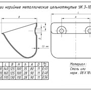 Ковш металлический УКЗ-50 фото