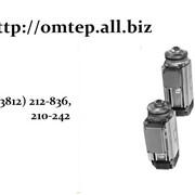 Двигатели рудничные взрывобезопасные типа 2ВРМ 160М2 фото