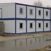 Модульные сборно-разборные здания и сооружения фото