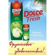 Сок Dolce Fresh яблоко с мякотью фото