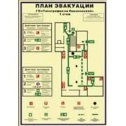 Разработка и изготовление планов эвакуации. фото