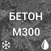 Морозостойкий бетон М300 С18/22,5 П4 F50-F150 W4 фото