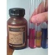 Тимоловый синий, чда (кислотно-щелочные индикаторы) фото